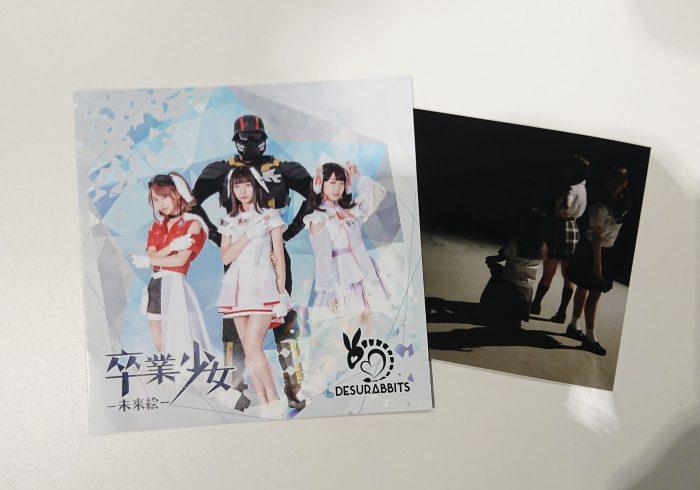 【卒業少女-未来絵-】CDにシークレット封入特典あり!?【ランダム生写真】