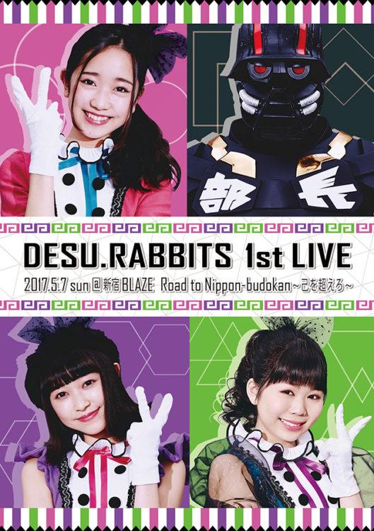 DESU.RABBITS 1st LIVE