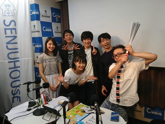 【大川 柚】『美人をスタジオに呼んでみた』レギュラー決定!!!!