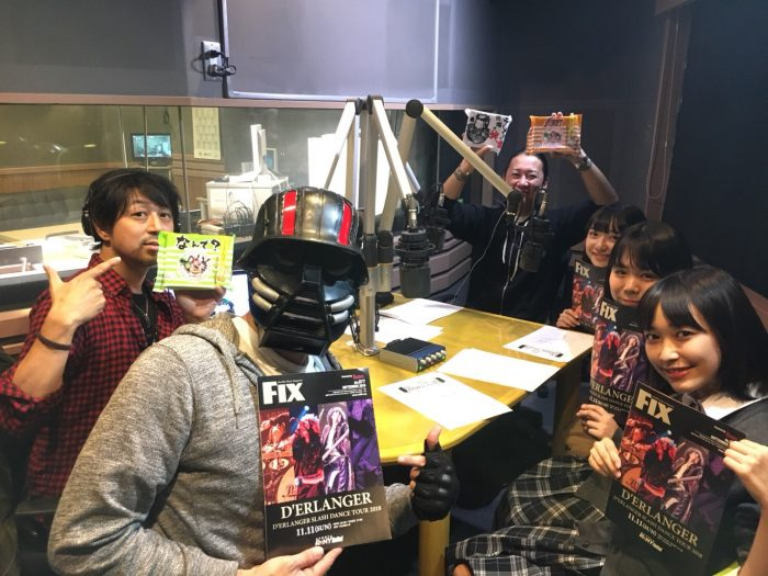 "【RADIO出演情報】FM FUJI ""BeaTree supported by RUIDO"""