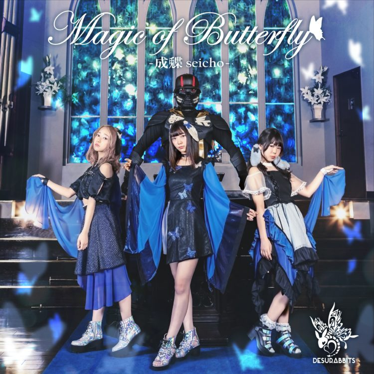 Magic of Butterfly‐成蝶‐