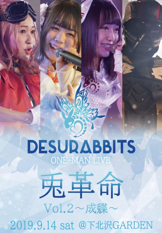 【DVD】6thDVD発売決定!【前売り予約特典有り】