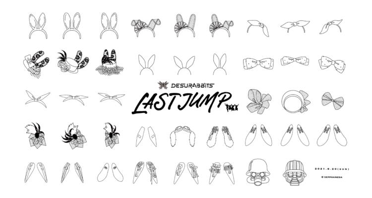 6/20 『LAST JUMP』公演グッズ販売情報